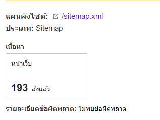 sitemap12