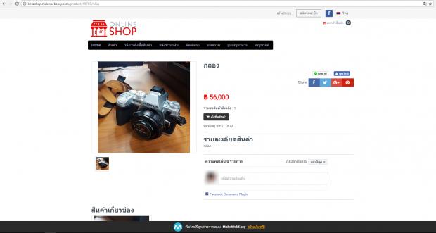 3-product-camera