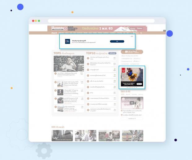 เว็บบอร์ด dek-d.comเป็นเว็บที่คนนิยมเข้าไปจำนวนมากและทำ Google AdSense ด้วย อยู่ด้านบน และด้านข้าง