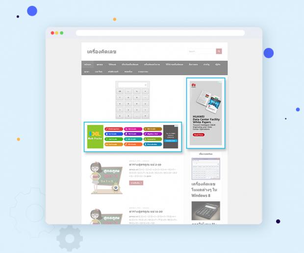 เว็บไซต์เครื่องมือออนไลน์ เครื่องคิดเลข.com ทำให้คนเข้ามาใช้งาน มีแบนเนอร์ Google AdSense อยู่ล่างเครื่องคิดเลฃ และด้านขวา
