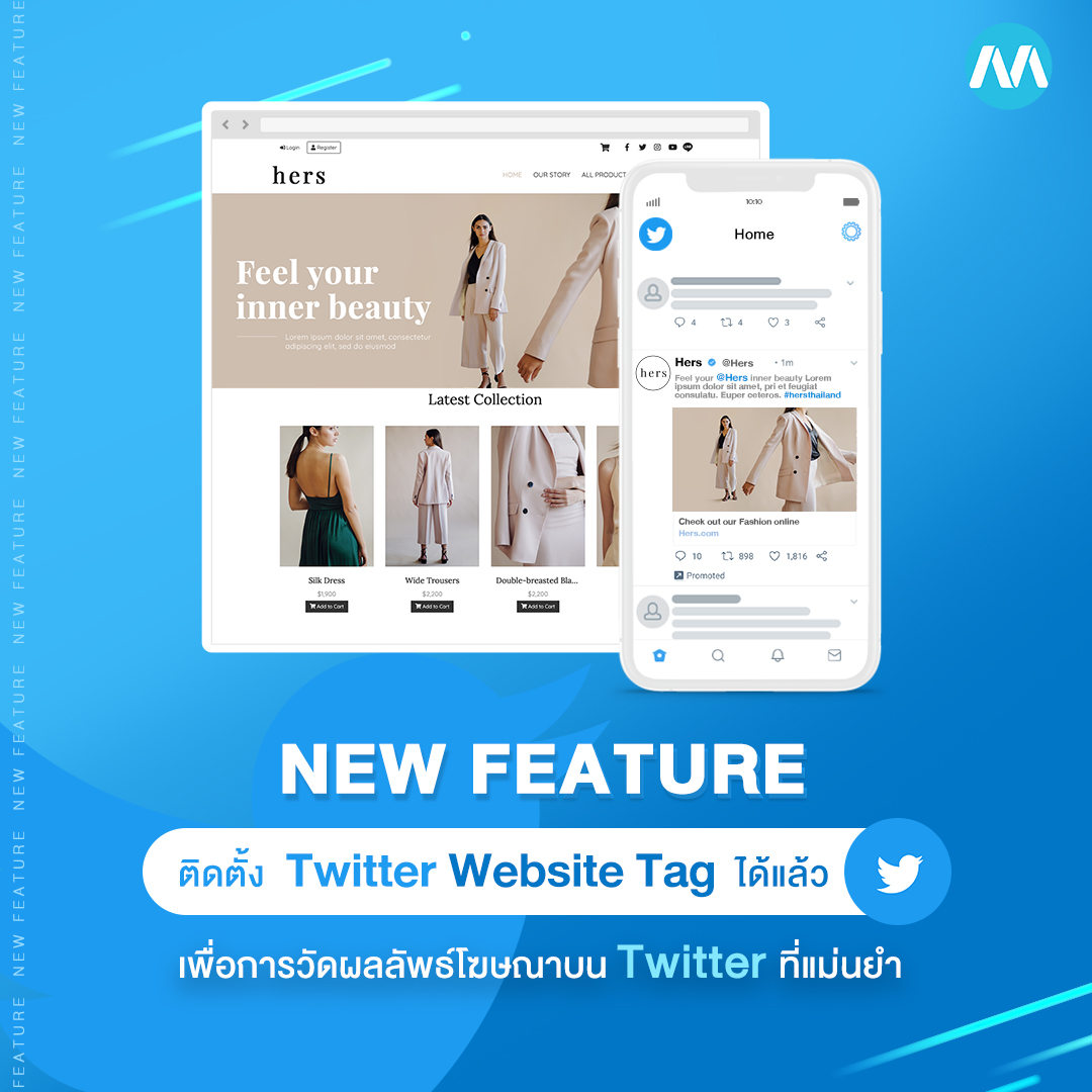 twitter website tag