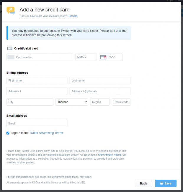 Add credit card ในขั้นตอน twitter payment