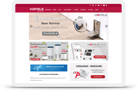 Furniture Business : Hafele Thailand